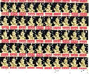 1989 U.S. House of Representatives 25 Cent US Postage Stamp MNH Sheet of 50 Scott #2412