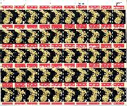 1989 U.S. Senate 25 Cent US Postage Stamp MNH Sheet of 50 Scott #2413