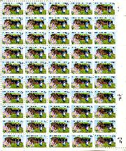1989 South Dakota Statehood 25 Cent US Postage Stamp MNH Sheet of 50 Scott #2416