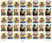 1990 Classic Films US Postage Stamp MNH Sheet of 40 Scott #2445-2448