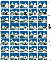 1991 Switzerland 50 Cent US Postage Stamp MNH Sheet of 40 Scott #2532
