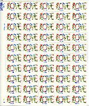 1982 Love 20 Cent US Postage Stamp MNH Sheet of 50 Scott #1951
