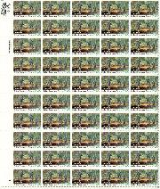 1983 Civilian Conservation Corps 20 Cent US Postage Stamp MNH Sheet of 50 Scott #2037