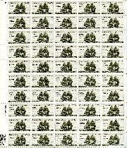 1983 German Immigration 20 Cent US Postage Stamp MNH Sheet of 50 Scott #2040