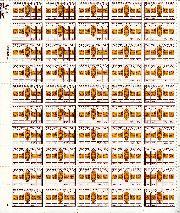 1983 Metropolitan Opera 20 Cent US Postage Stamp MNH Sheet of 50 Scott #2054