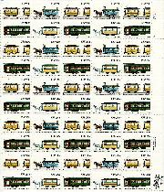 1983 Streetcars 20 Cent US Postage Stamp MNH Sheet of 50 Scott #2059-2062