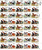 1984 Dogs 20 Cent US Postage Stamp MNH Sheet of 50 Scott #2098-2101