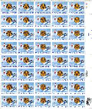 1985 Winter Special Olympics 22 Cent US Postage Stamp MNH Sheet of 50 Scott #2142