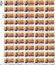 1985 Frederic A. Bartholdi 22 Cent US Postage Stamp MNH Sheet of 50 Scott #2147