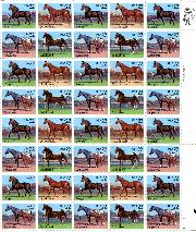 1985 Horses 22 Cent US Postage Stamp MNH Sheet of 40 Scott #2155-2158