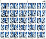 1985 Christmas (Madonna) 22 Cent US Postage Stamp MNH Sheet of 50 Scott #2165
