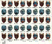 1980 Indian Masks 22 Cent US Postage Stamp MNH Sheet of 50 Scott #1834-1837