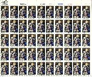 1980 Christmas - Madonna 15 Cent US Postage Stamp MNH Sheet of 50 Scott #1842