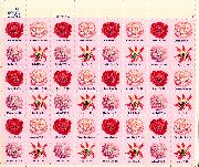 1981 Flowers 18 Cent US Postage Stamp MNH Sheet of 48 Scott #1876-1879