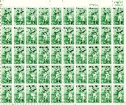 1981 Bobby Jones 18 Cent US Postage Stamp MNH Sheet of 50 Scott #1933