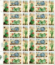1981 Desert Plants 20 Cent US Postage Stamp MNH Sheet of 50 Scott #1942-1945
