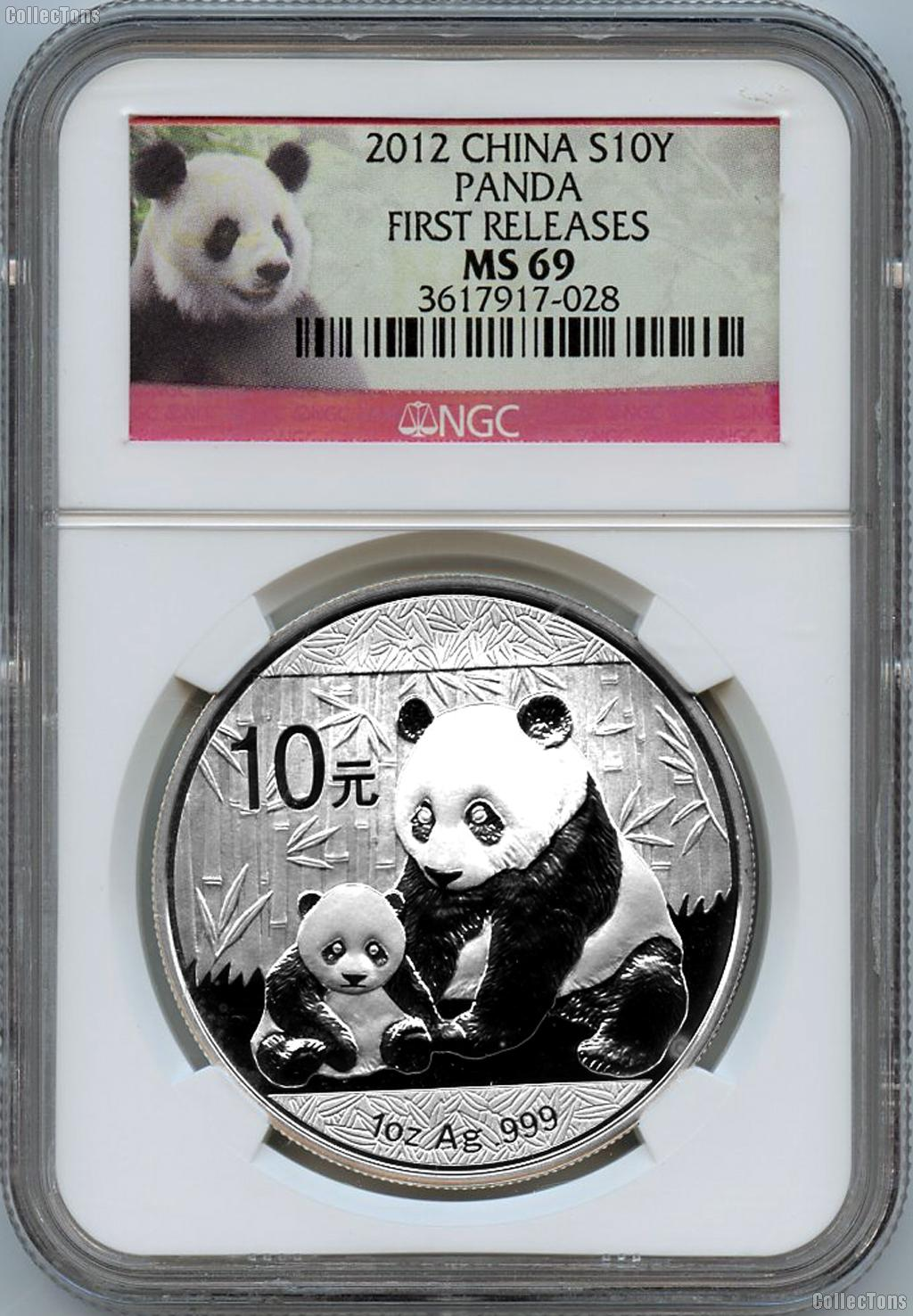 2012 Chinese Silver Panda in NGC MS 69 First Releases