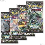 Pokemon - Sun & Moon Celestial Storm Booster Pack