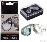SE 10X Jeweler's Loupe Illuminated Magnifier
