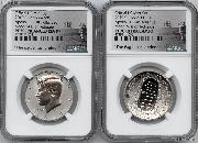2019-S Apollo 11 Moon Mission Half Dollar 2-Coin Set in NGC PF 70
