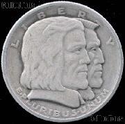 Long Island Tercentenary Silver Commemorative Half Dollar (1936) in XF+ Condition