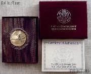 1992-P U.S. Olympic Gymnastics Commemorative Half Dollar Uncirculated