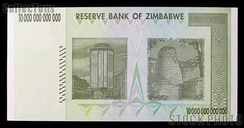 Zimbabwe 10 Trillion Dollar Bill Bank Note 2008 Uncirculated Banknote - Hyperinflation Money