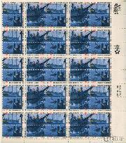 1973 Boston Tea Party - Bicentennial Era 8 Cent US Postage Stamp MNH Sheet of 50 Scott #1480 - #1483