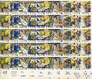 1973 U.S. Postal Service - Postal Service Employees' Issue 8 Cent US Postage Stamp MNH Sheet of 50 Scott #1489 - #1498