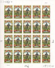 """2008 """"Take Me Out To The Ballgame"""" 42 Cent US Postage Stamp Unused Sheet of 20 Scott #4341"""