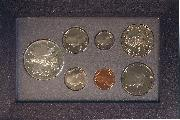 1989 PRESTIGE PROOF SET Deluxe Box & Papers 7 Coin U.S. Mint Proof Set