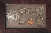 1992 PRESTIGE PROOF SET Deluxe Box & Papers 7 Coin U.S. Mint Proof Set