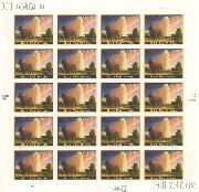 2009 Old Faithful $17.50 US Postage Stamp Unused Sheet of 20 Scott #4379