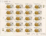 2001 Nobel Prize Centenary Series 34 Cent US Postage Stamp Unused Sheet of 20 Scott #3504