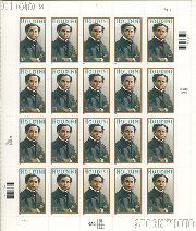 2002 Harry Houdini (1874-1926), Magician 37 Cent US Postage Stamp Unused Sheet of 20 Scott #3651