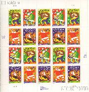 2003 Christmas Music Makers 37 Cent US Postage Stamp Unused Sheet of 20 Scott #3821 - #3824