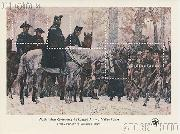 1976 Washington Reviewing His Ragged Army at Valley Forge 31 Cent US Postage Stamp MNH Souvenir Sheet of 5 Scott #1689