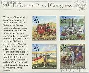 1989 20th UPU Congress Traditional Mail Delivery 25 Cent US Postage Stamp Souvenir Sheet of 4 Scott #2438