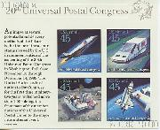 1989 20th UPU Congress Futuristic Mail Delivery 45 Cent US Postage Air Mail Stamp Souvenir Sheet of 4 Scott #C126