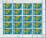 1998 Chinese New Year - Tiger 32 Cent US Postage Stamp MNH Sheet of 20 Scott #3179