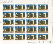 1998 Spanish Settlement of the Southwest 32 Cent US Postage Stamp MNH Sheet of 20 Scott #3220