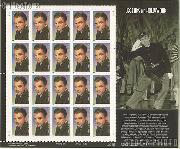 1999 Legends of Hollywood - James Cagney 33 Cent US Postage Stamp MNH Sheet of 20 Scott #3329