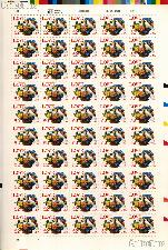 1994 Dove and Roses - Love Series 52 Cent US Postage Stamp MNH Sheet of 50 Scott #2815