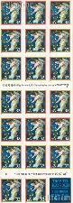 1995 Midnight Angel - Christmas Series 32 Cent US Postage Stamp Unused Booklet of 20 Scott #3012a