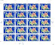 1997 Lunar New Year (Year of the Ox) 32 Cent US Postage Stamp Unused Sheet of 20 Scott #3120