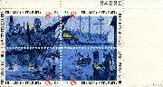 1973 Boston Tea Party - Bicentennial Era 8 Cent US Postage Stamp MNH Plate Block of 4 Scott #1480 - #1483