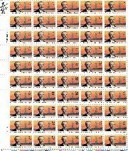 1985 Frederic A. Bartholdi 22 Cent US Postage Stamp MNH Sheet of 50 Scott #2147