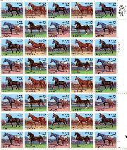 1985 Horses 22 Cent US Postage Stamp MNH Sheet of 40 Scott #2155-2158