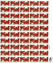 1985 Christmas (Poinsettia) 22 Cent US Postage Stamp MNH Sheet of 50 Scott #2166