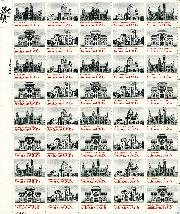 1980 Architecture 15 Cent US Postage Stamp MNH Sheet of 50 Scott #1838-1841